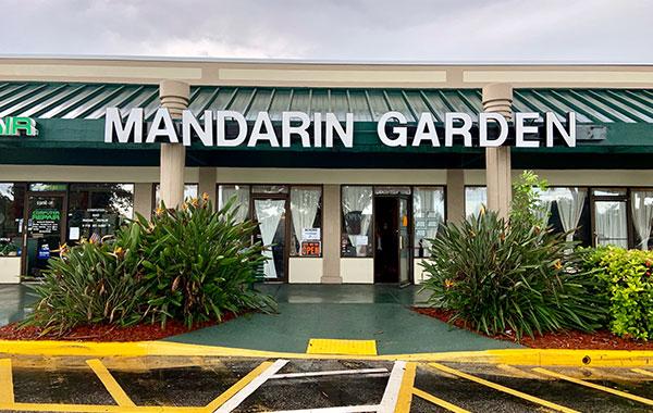 Mandarin Garden