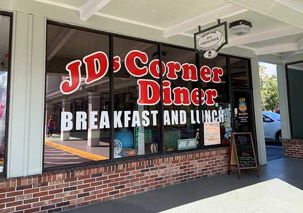 JD's Corner Diner